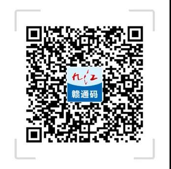 微信图片_20200427142340.jpg