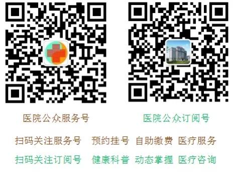 微信图片_20210603095609.png